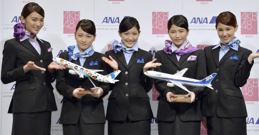 ANA ALL NIPON TOP 10 airlines in the world